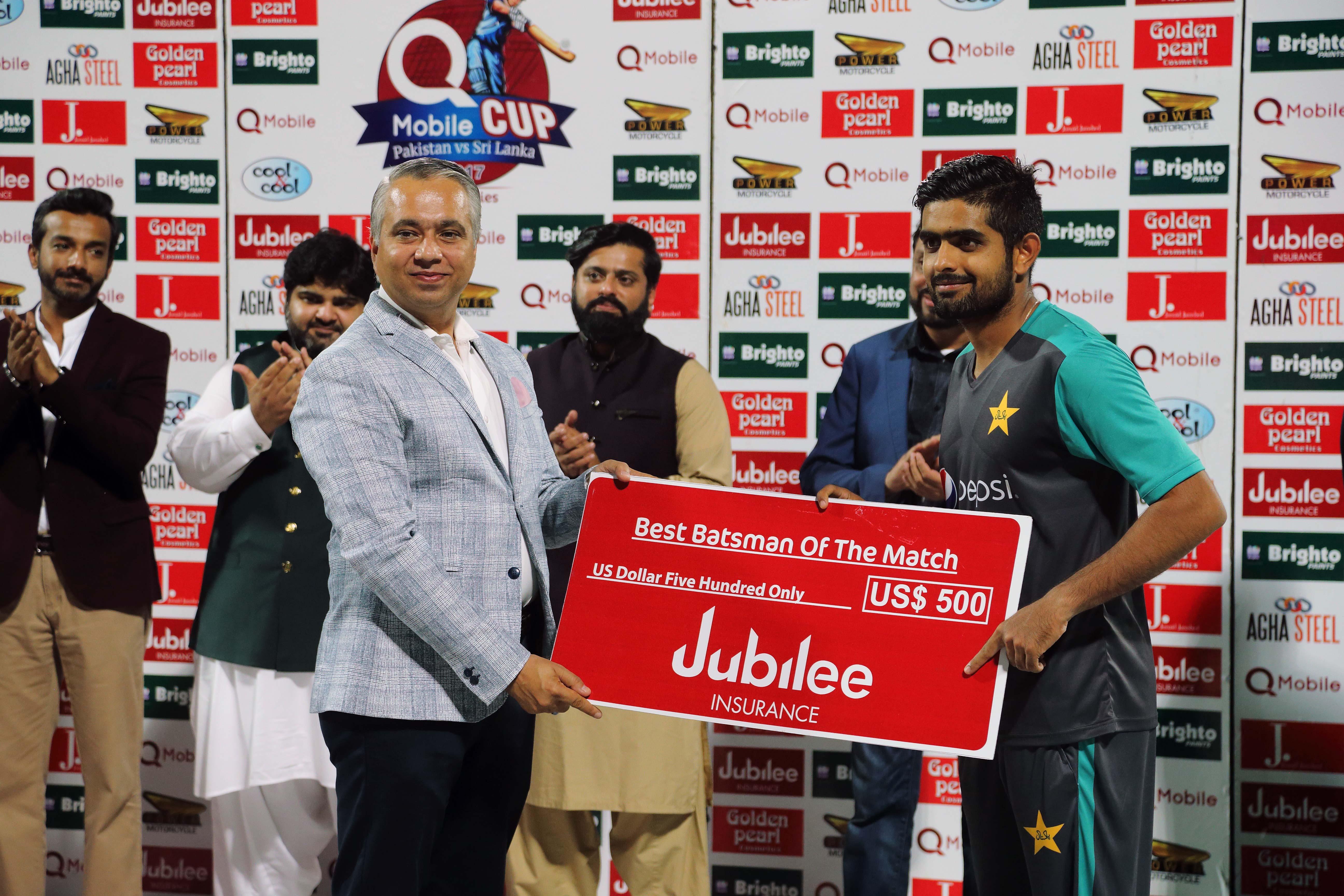 Pakistan- Srilanka Cricket Series: Award Ceremony 4th One ...